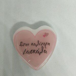 Αρωματικό σαπουνάκι γλυκερίνης σε σχήμα καρδιάς για την καλύτερη δασκάλα